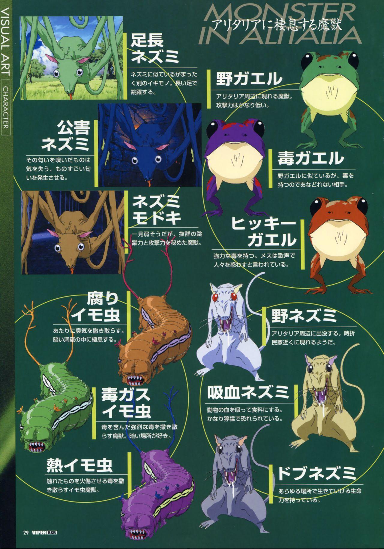 Viper Official Art Book 31