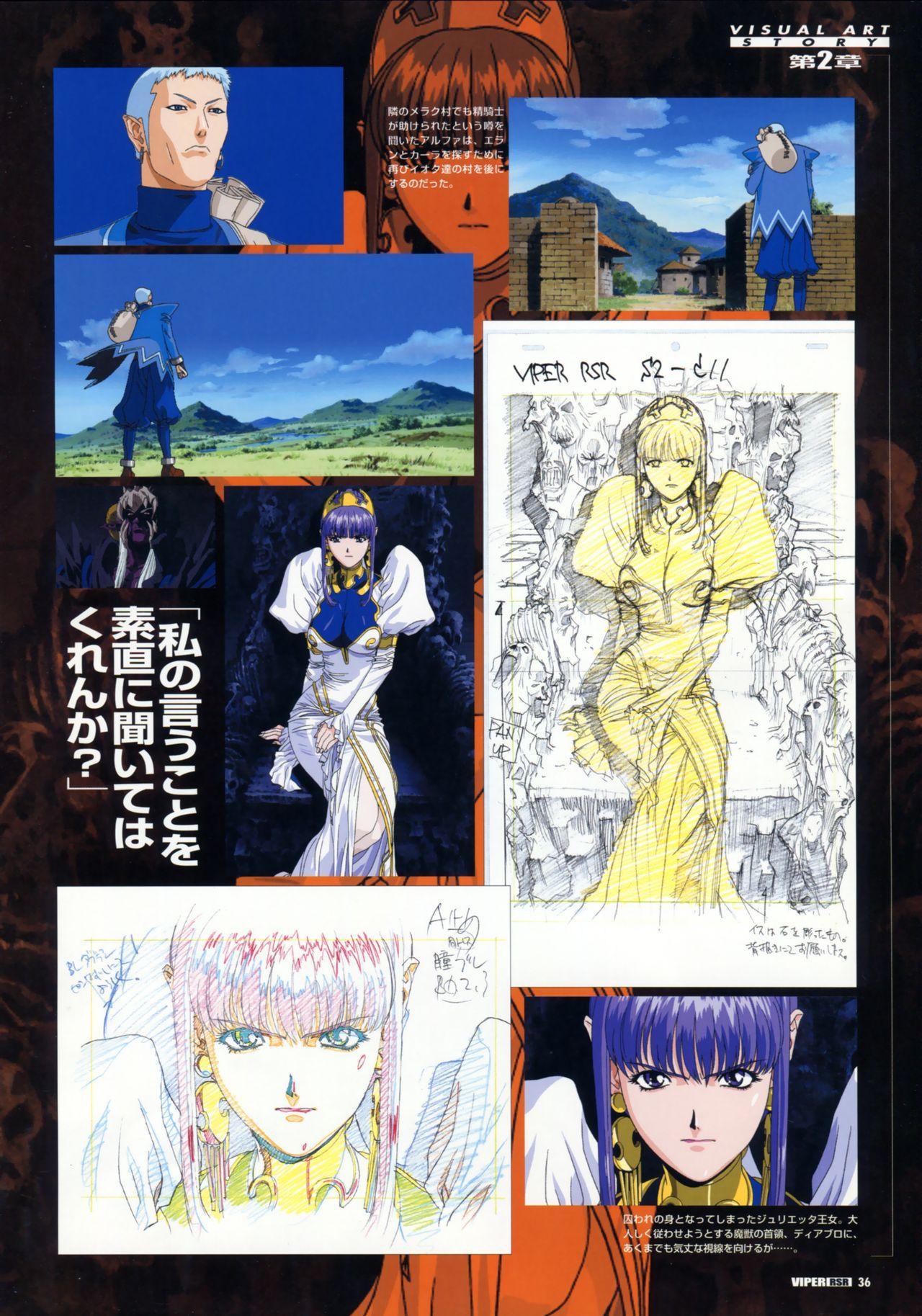 Viper Official Art Book 38