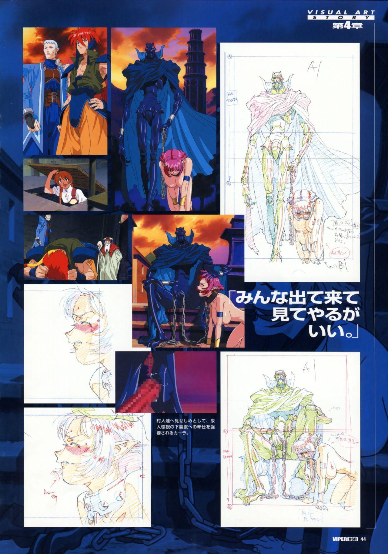 Viper Official Art Book 46