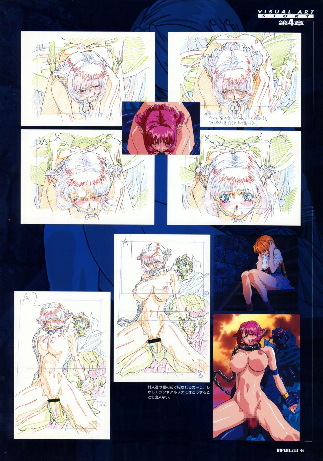 Viper Official Art Book 48