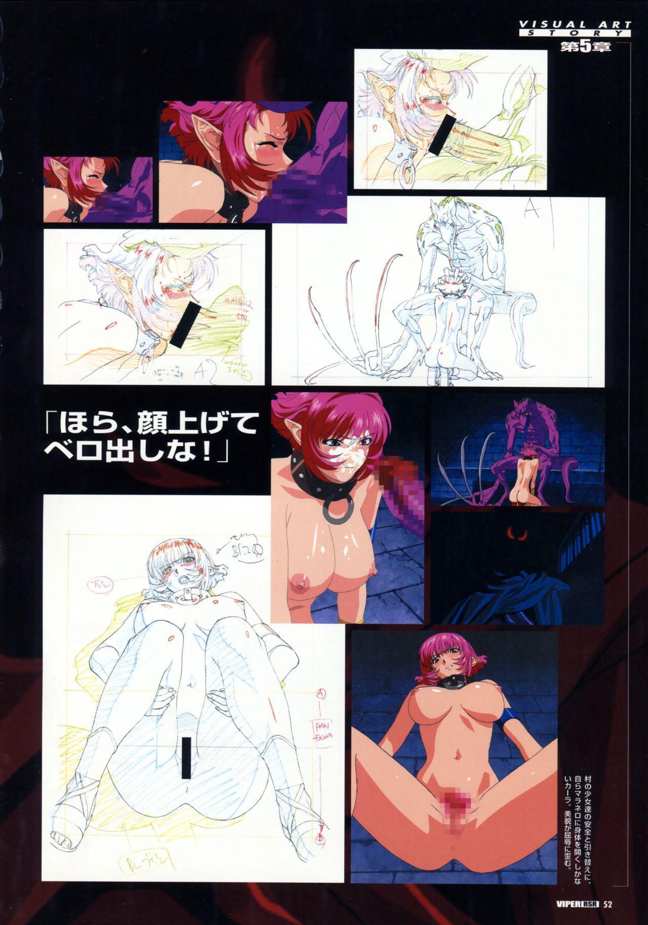 Viper Official Art Book 54