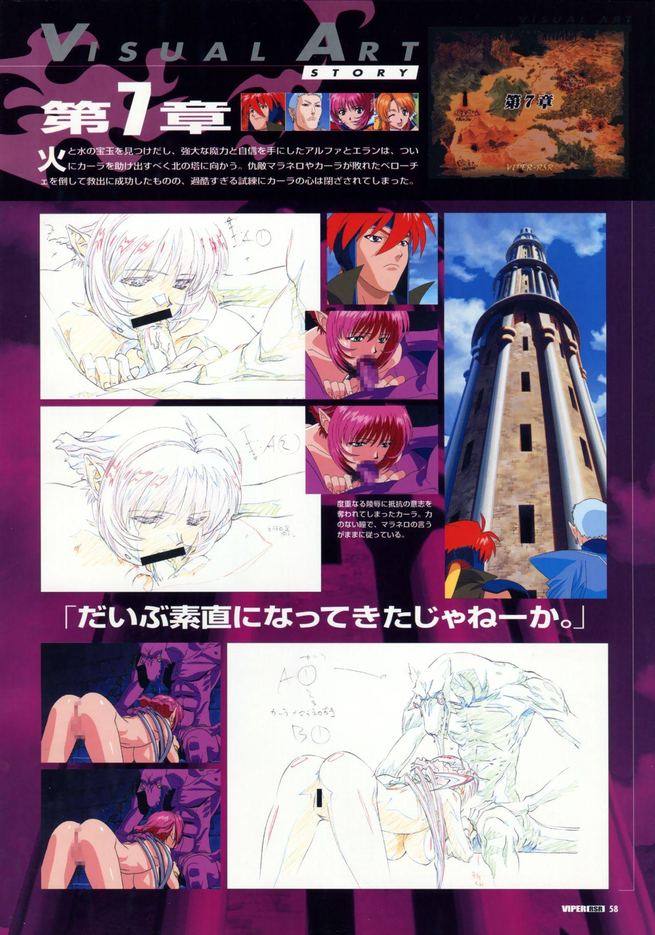 Viper Official Art Book 60