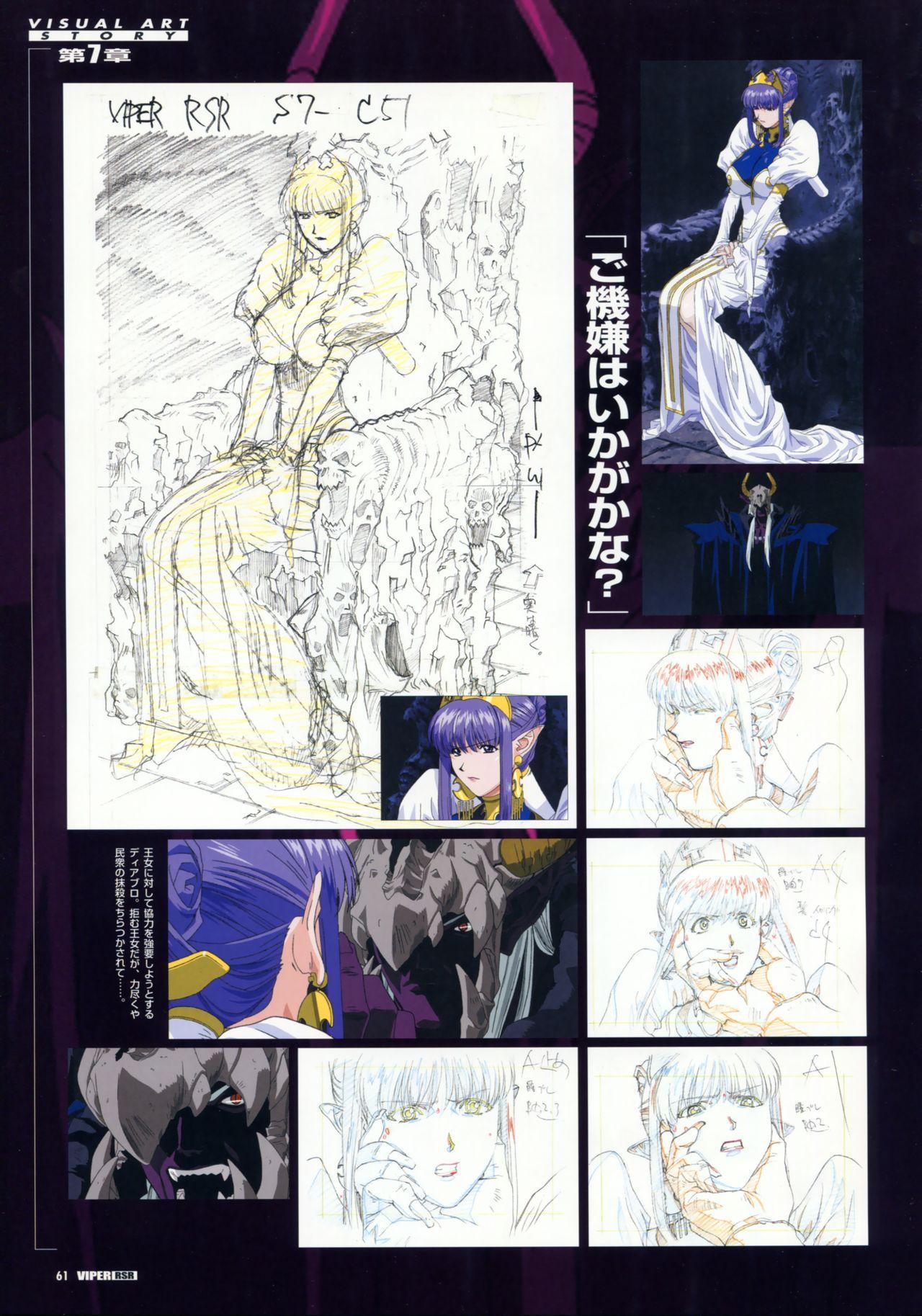 Viper Official Art Book 63
