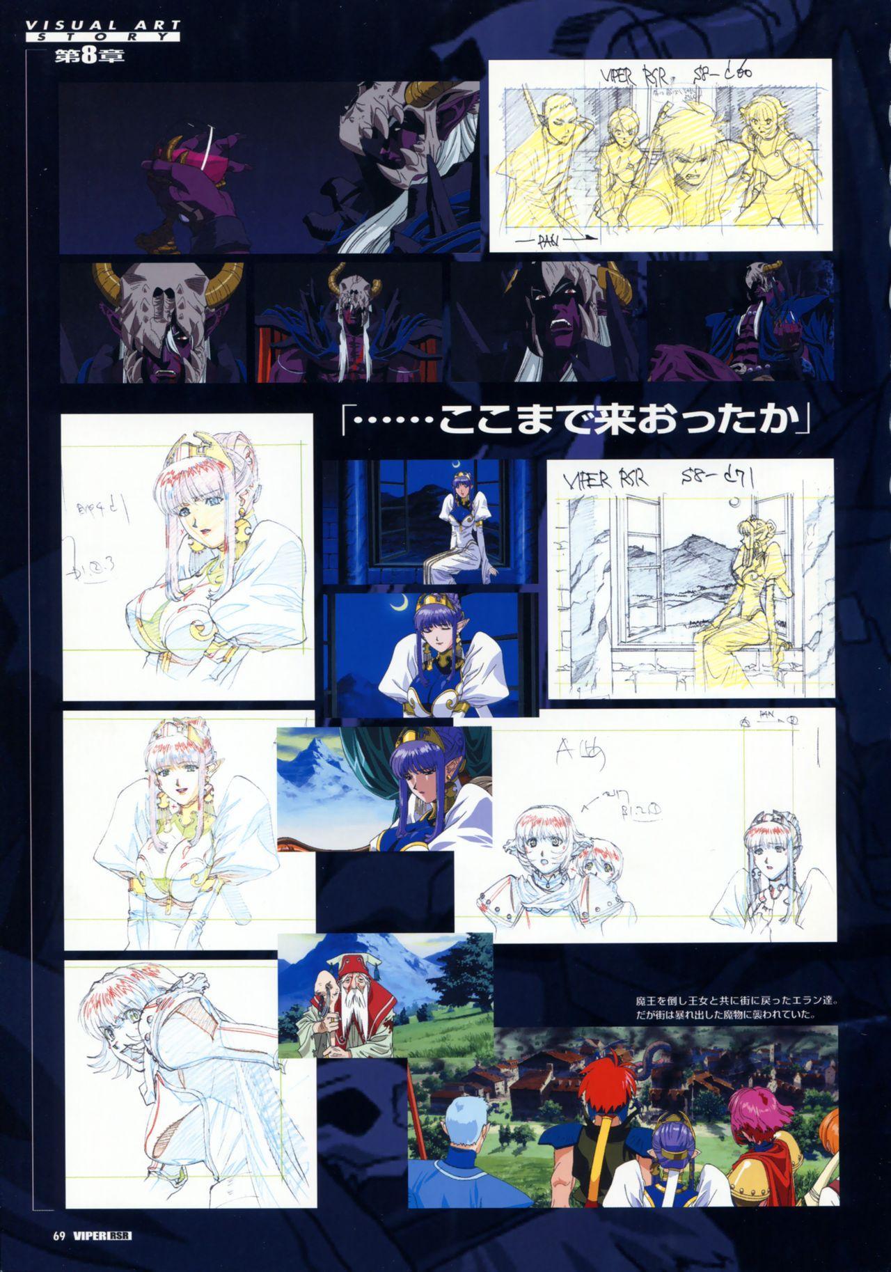 Viper Official Art Book 71