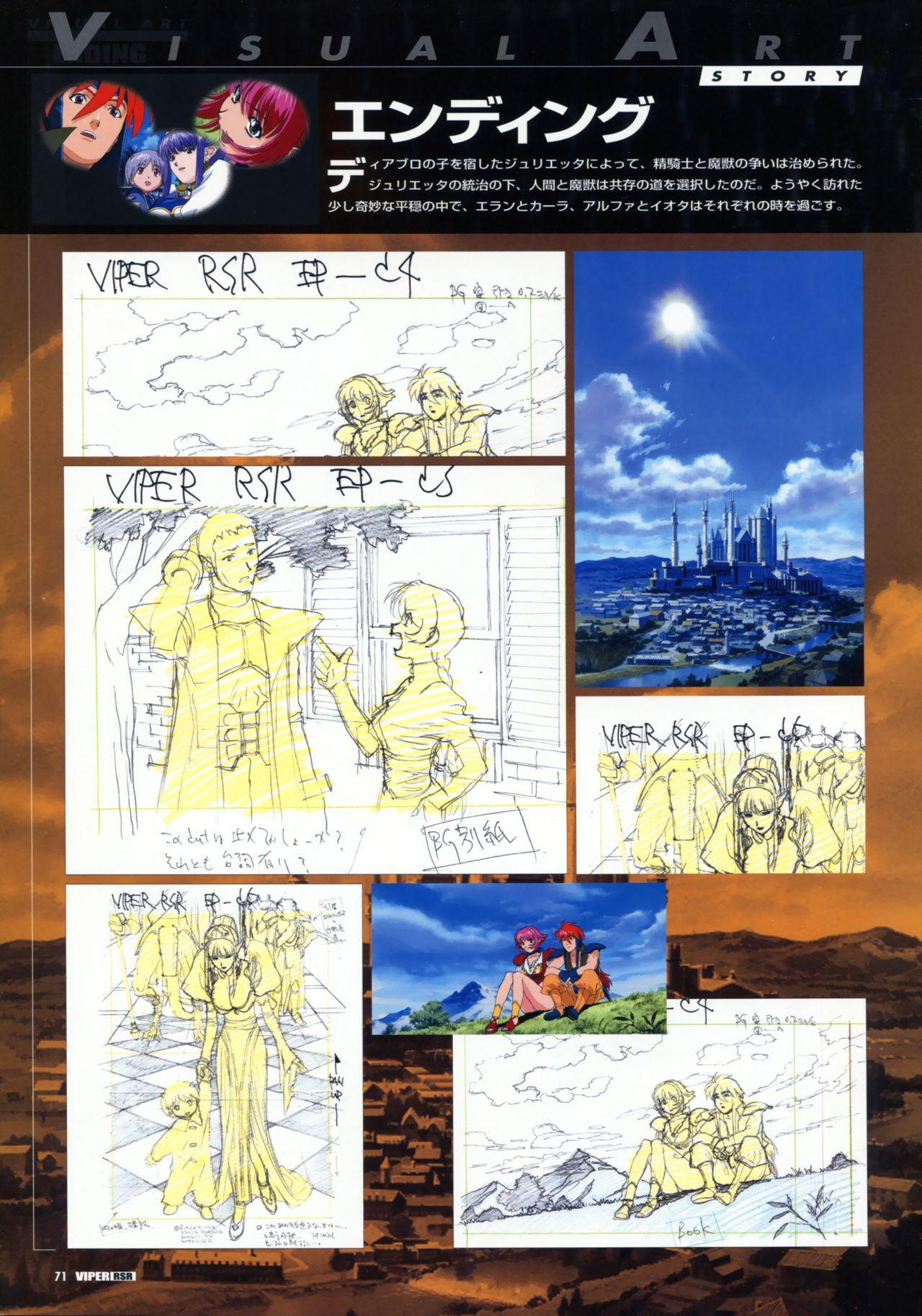 Viper Official Art Book 73