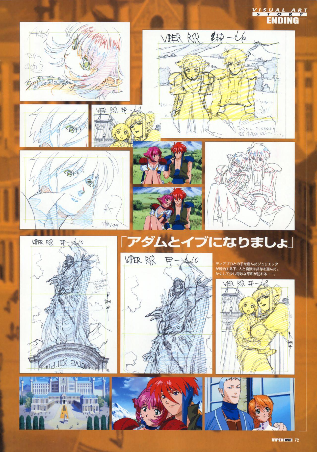 Viper Official Art Book 74
