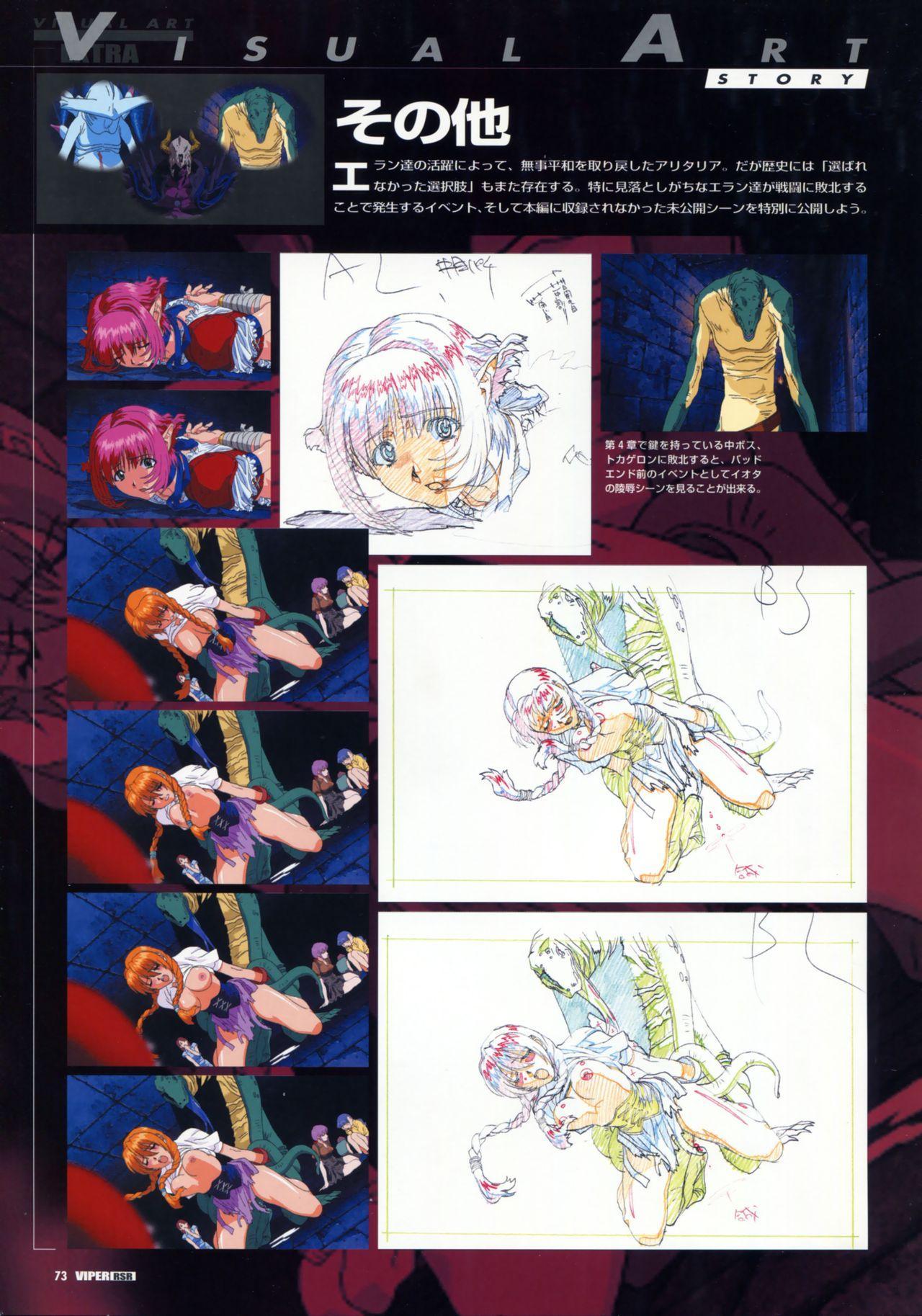 Viper Official Art Book 75