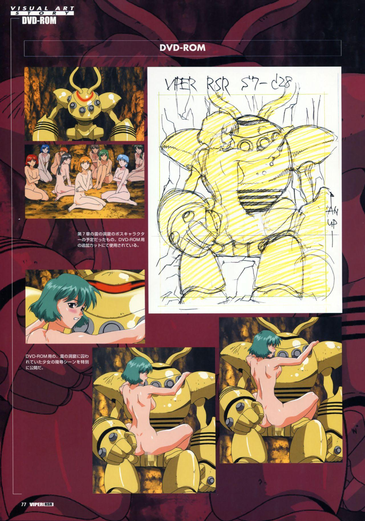 Viper Official Art Book 79