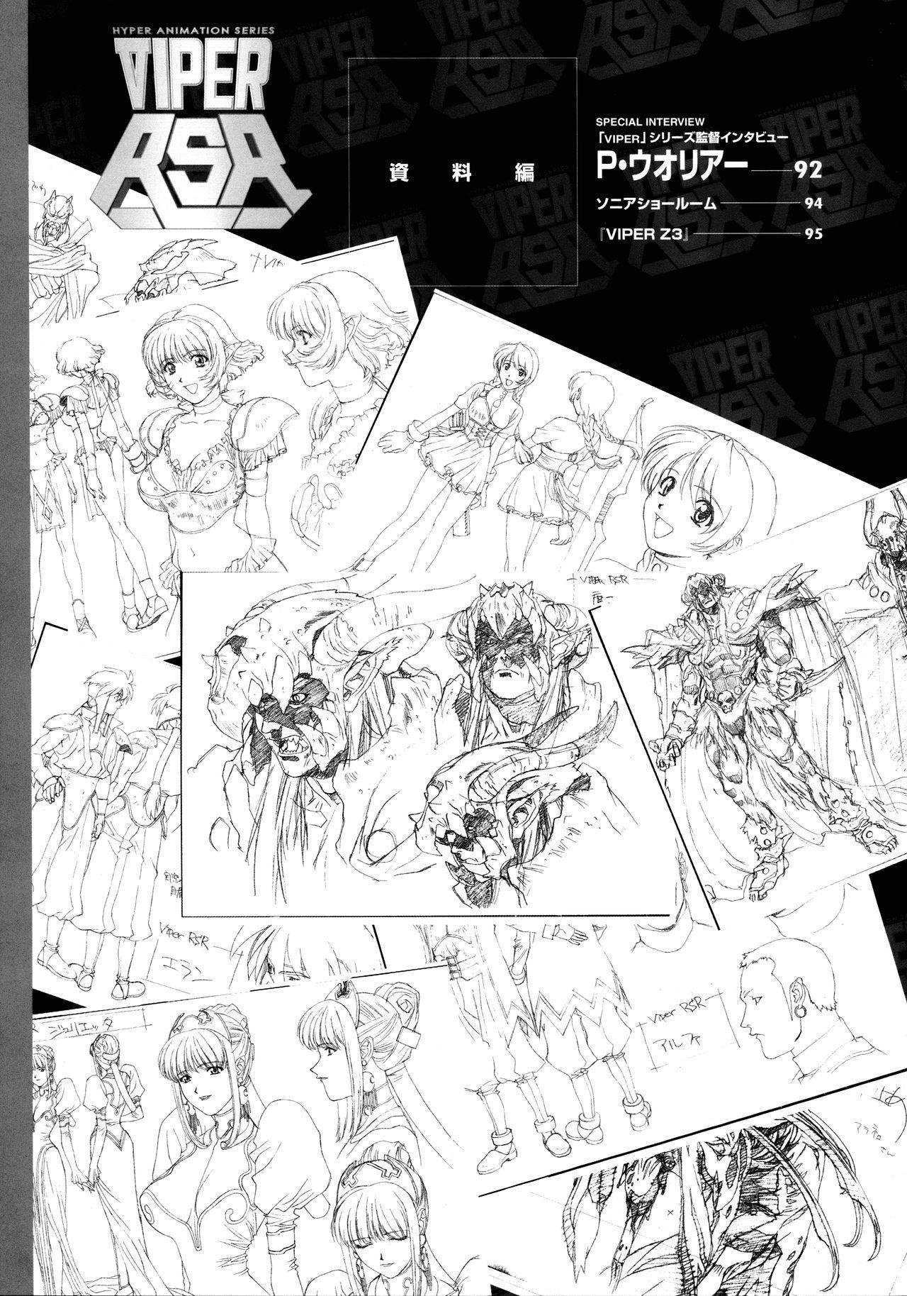 Viper Official Art Book 92