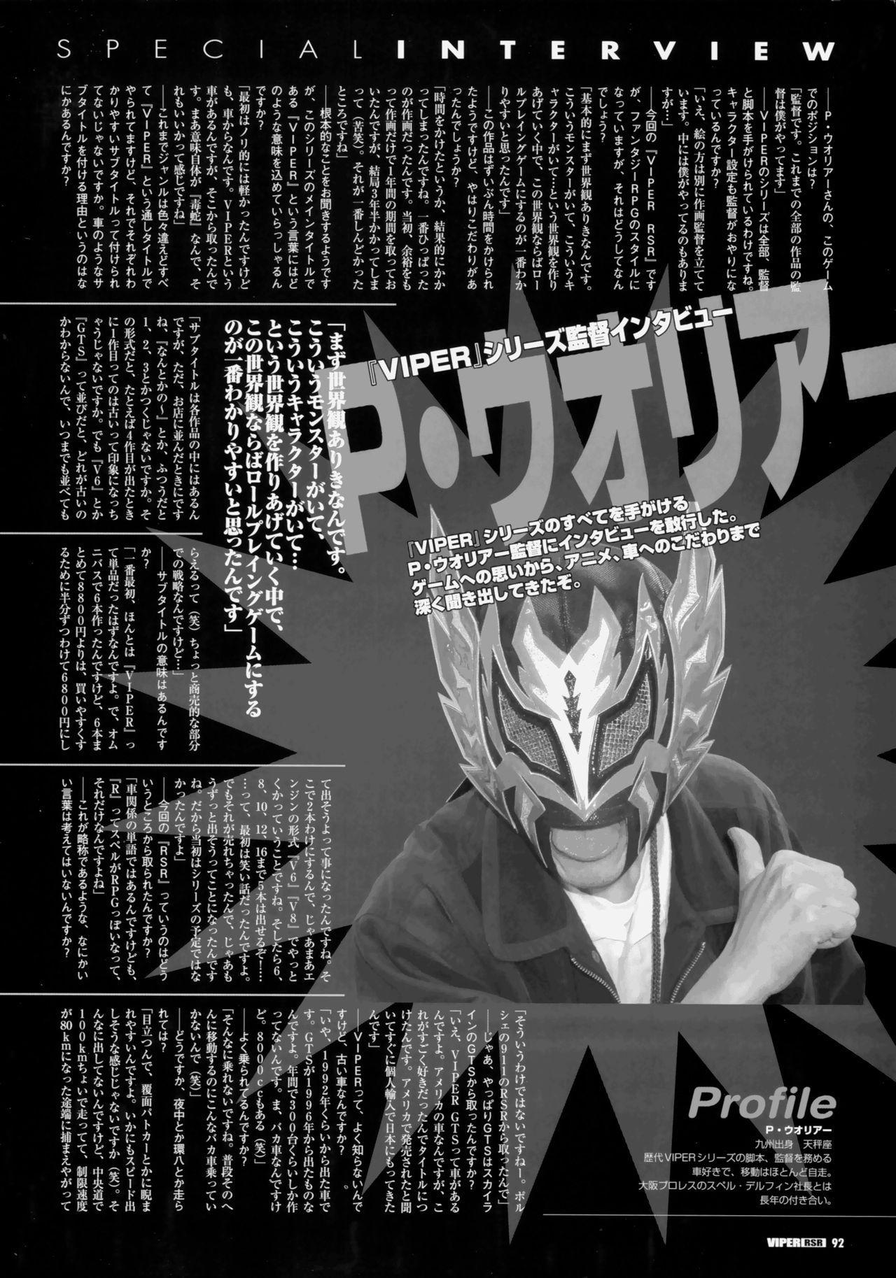 Viper Official Art Book 93