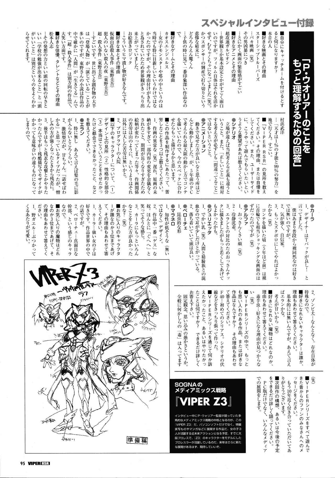 Viper Official Art Book 96
