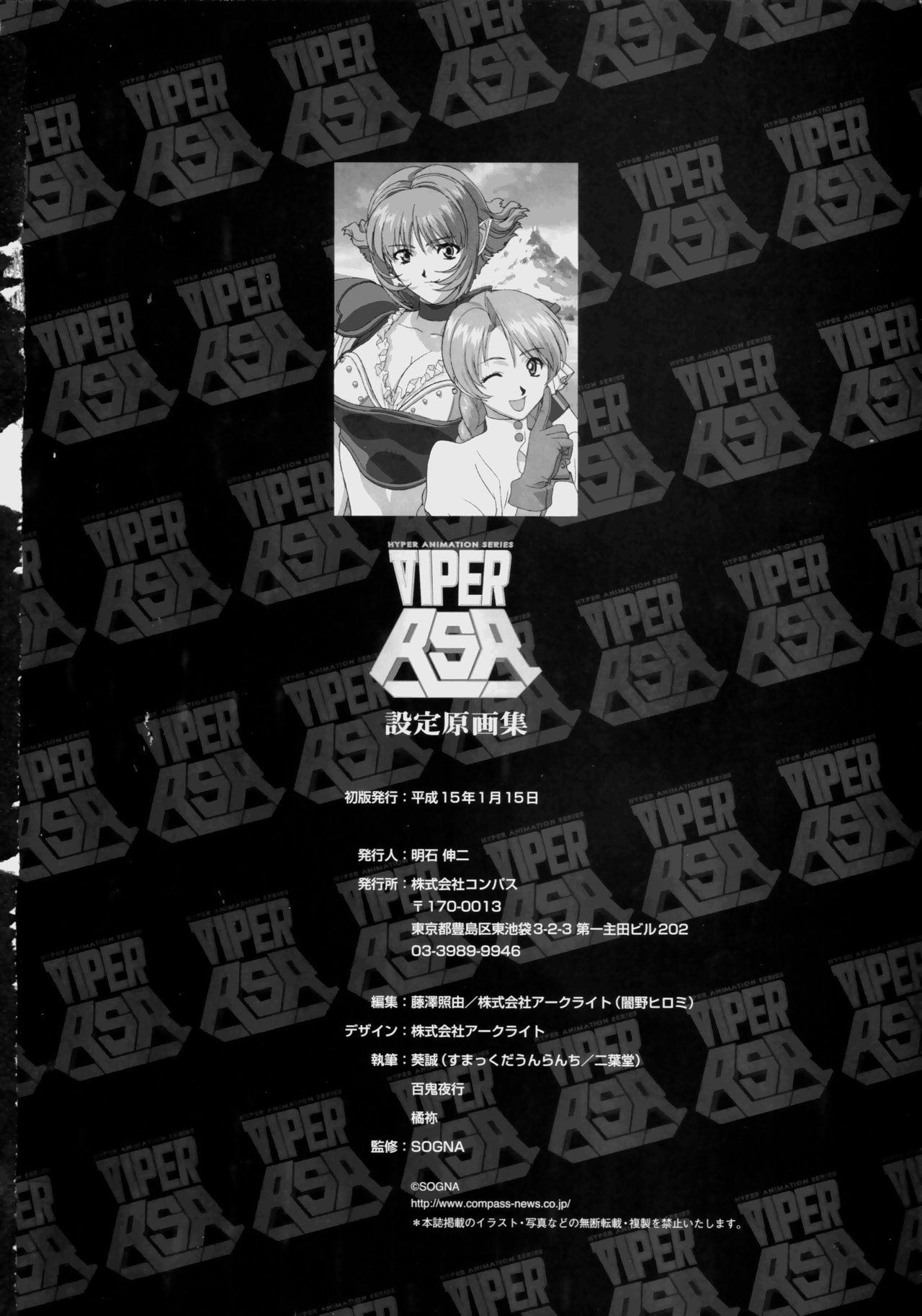 Viper Official Art Book 97