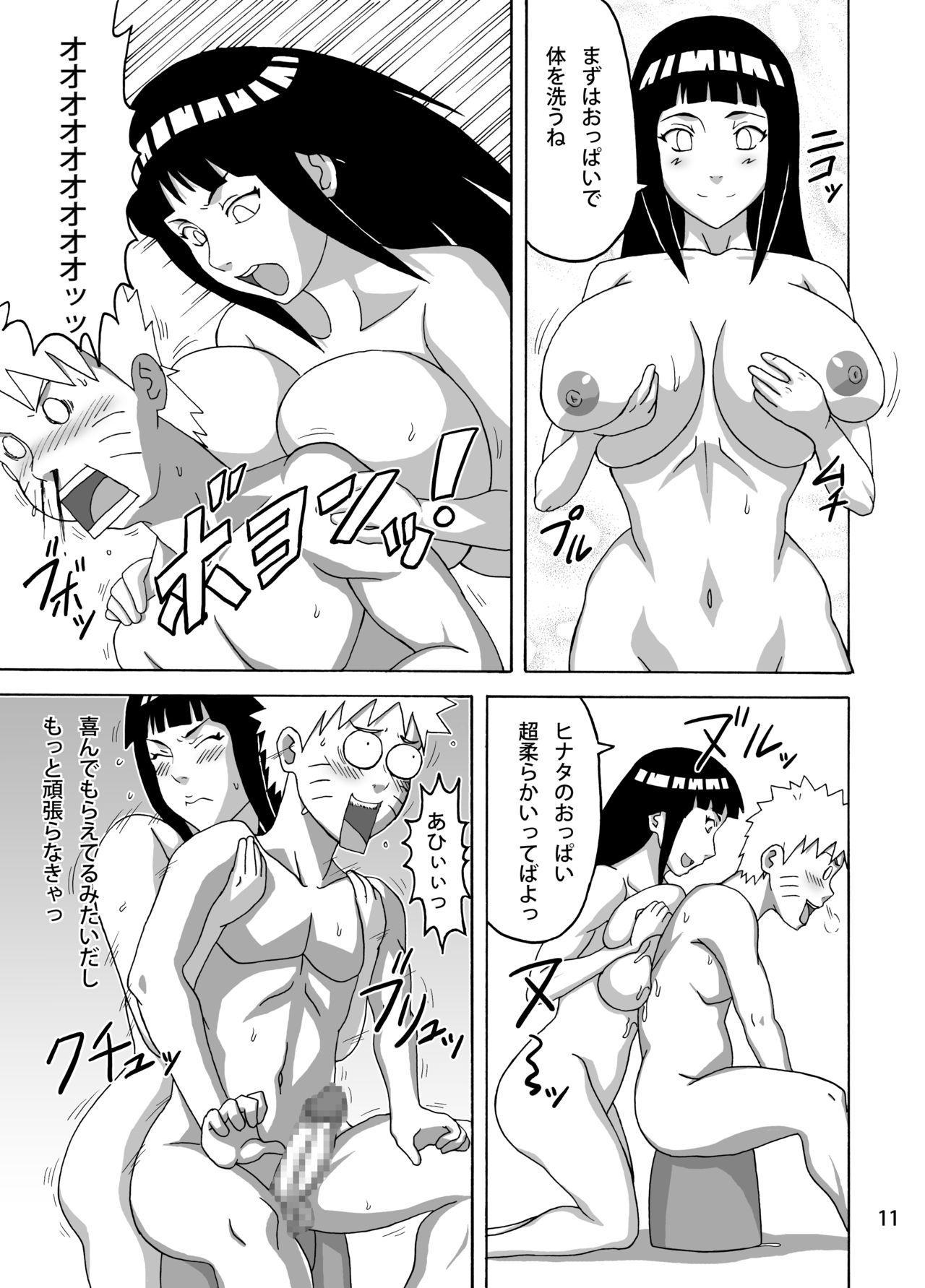 Shojo Awa Hime Hinata 11