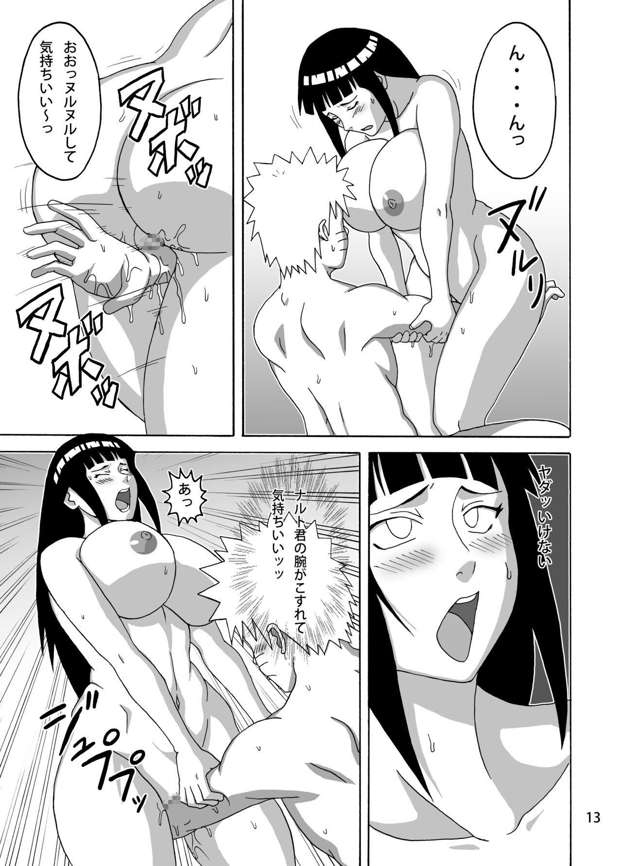 Shojo Awa Hime Hinata 13