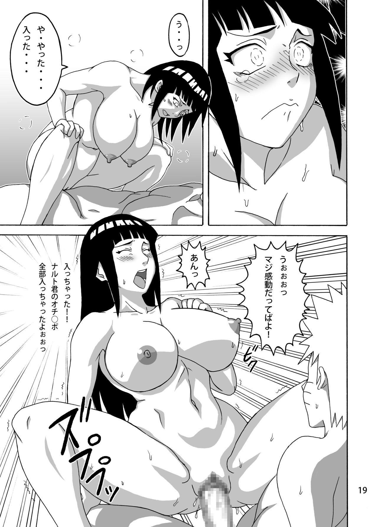 Shojo Awa Hime Hinata 19