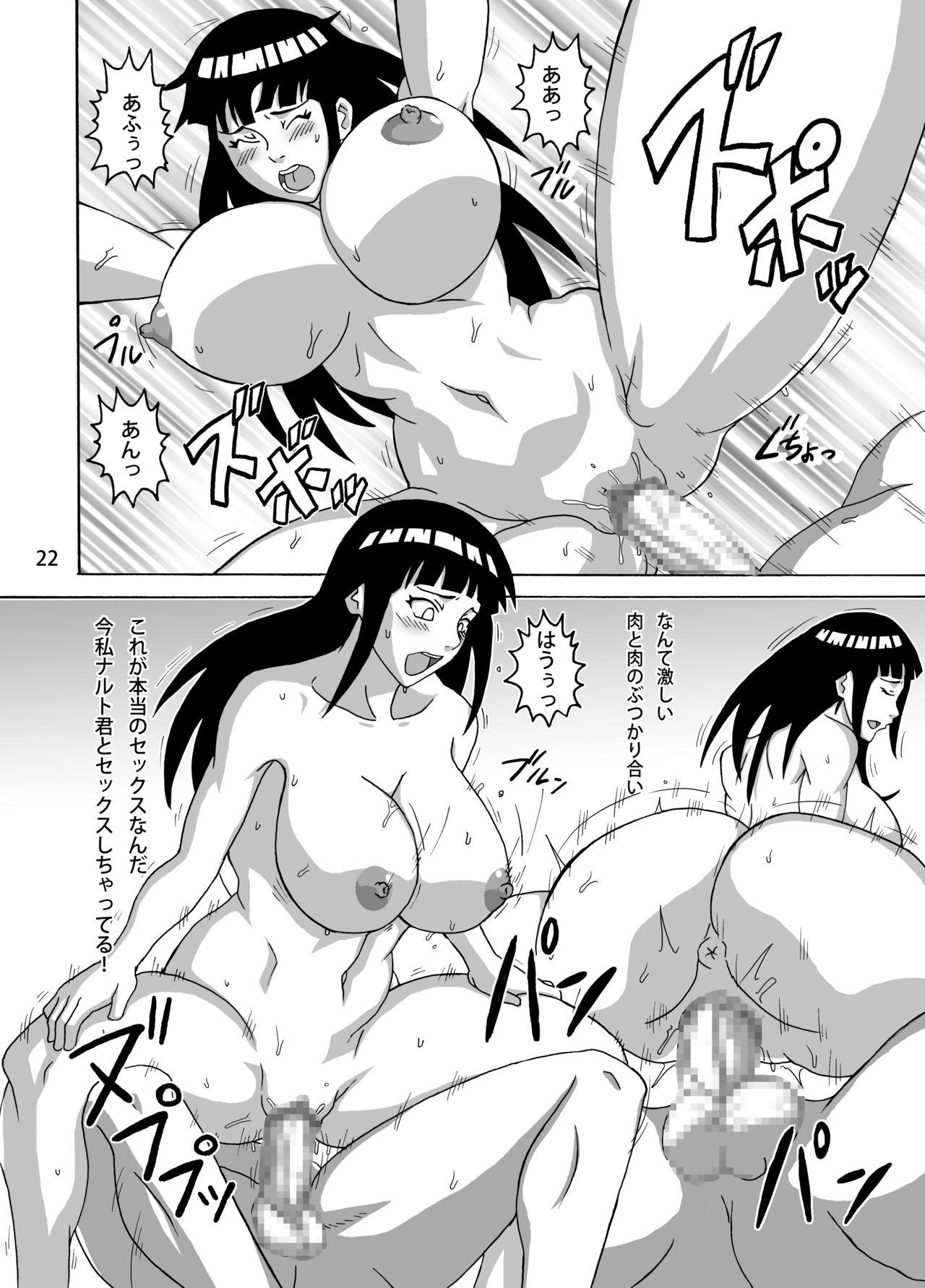 Shojo Awa Hime Hinata 22