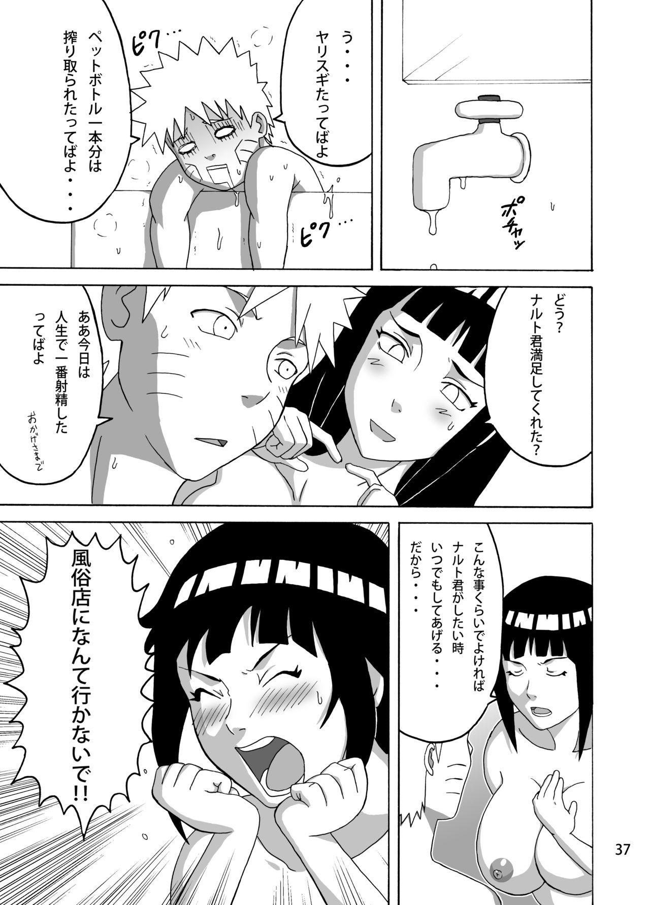 Shojo Awa Hime Hinata 37