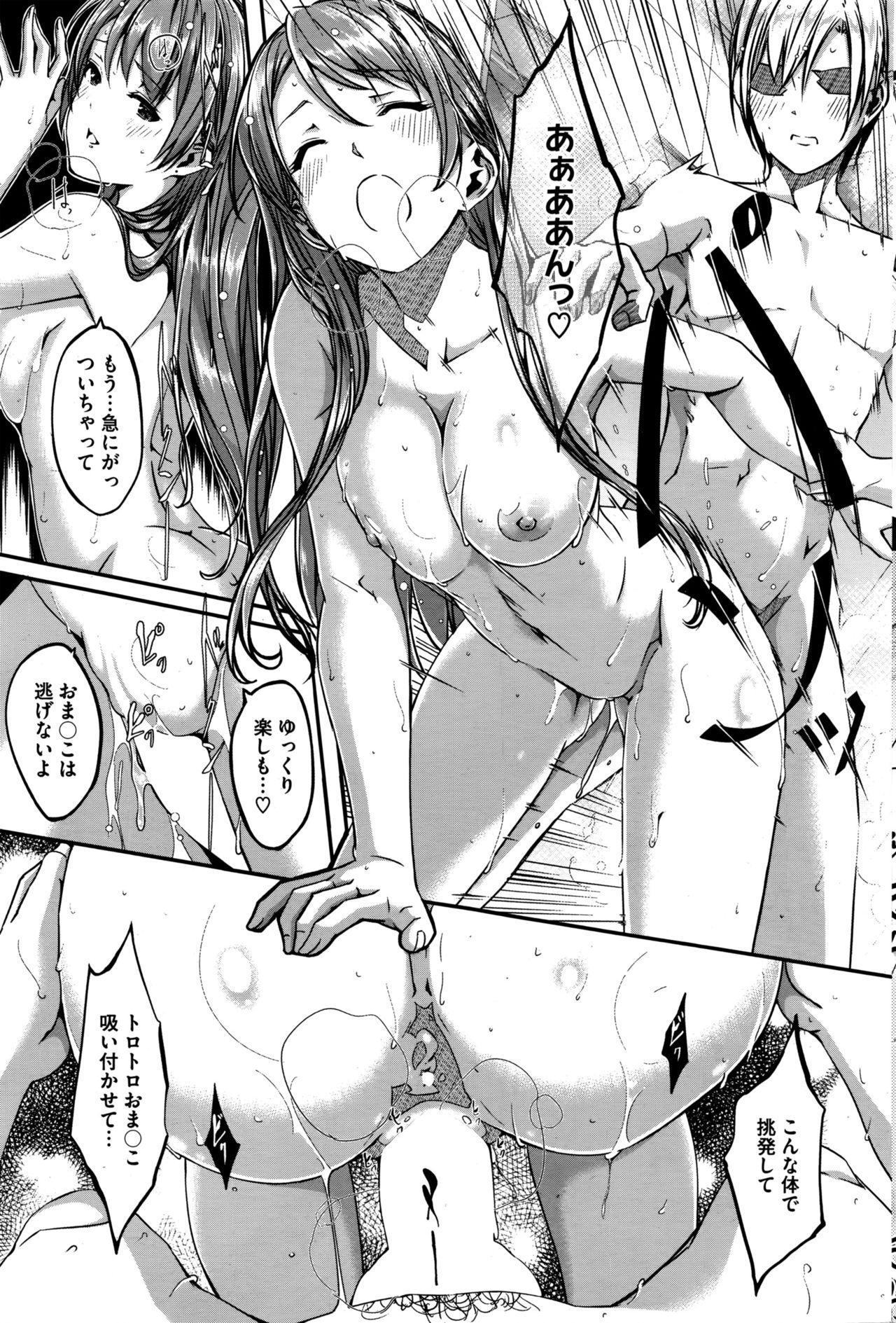 Reika wa Karei na Boku no Maid Ch. 1-8 170