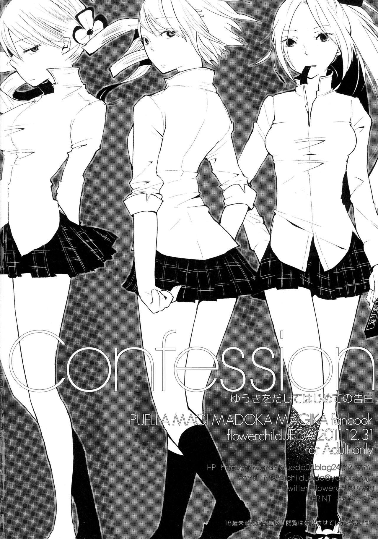 Confession 24