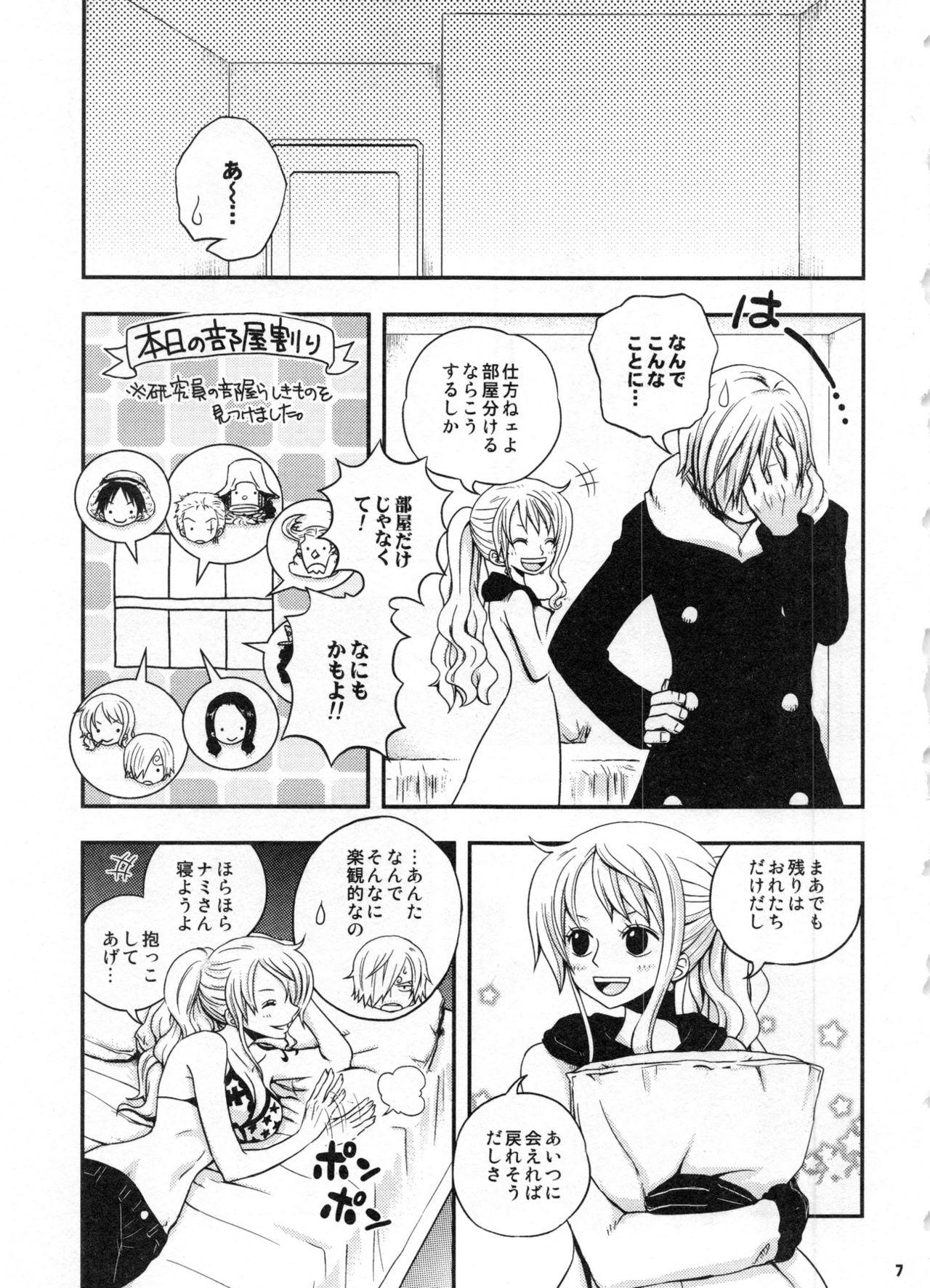 SweetNess 3 Sanji x Nami Sairokushuu 9