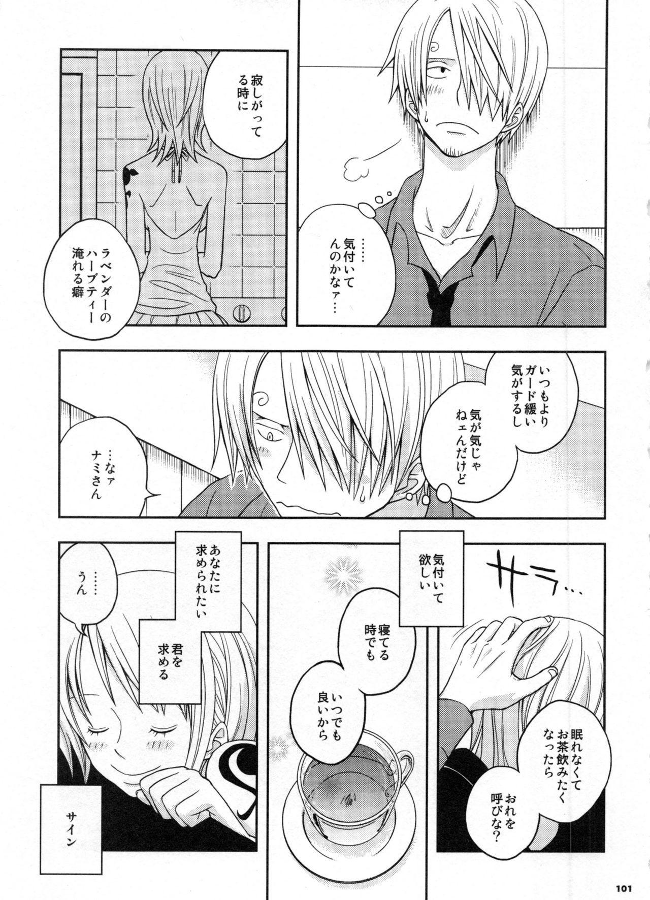SweetNess 3 Sanji x Nami Sairokushuu 103