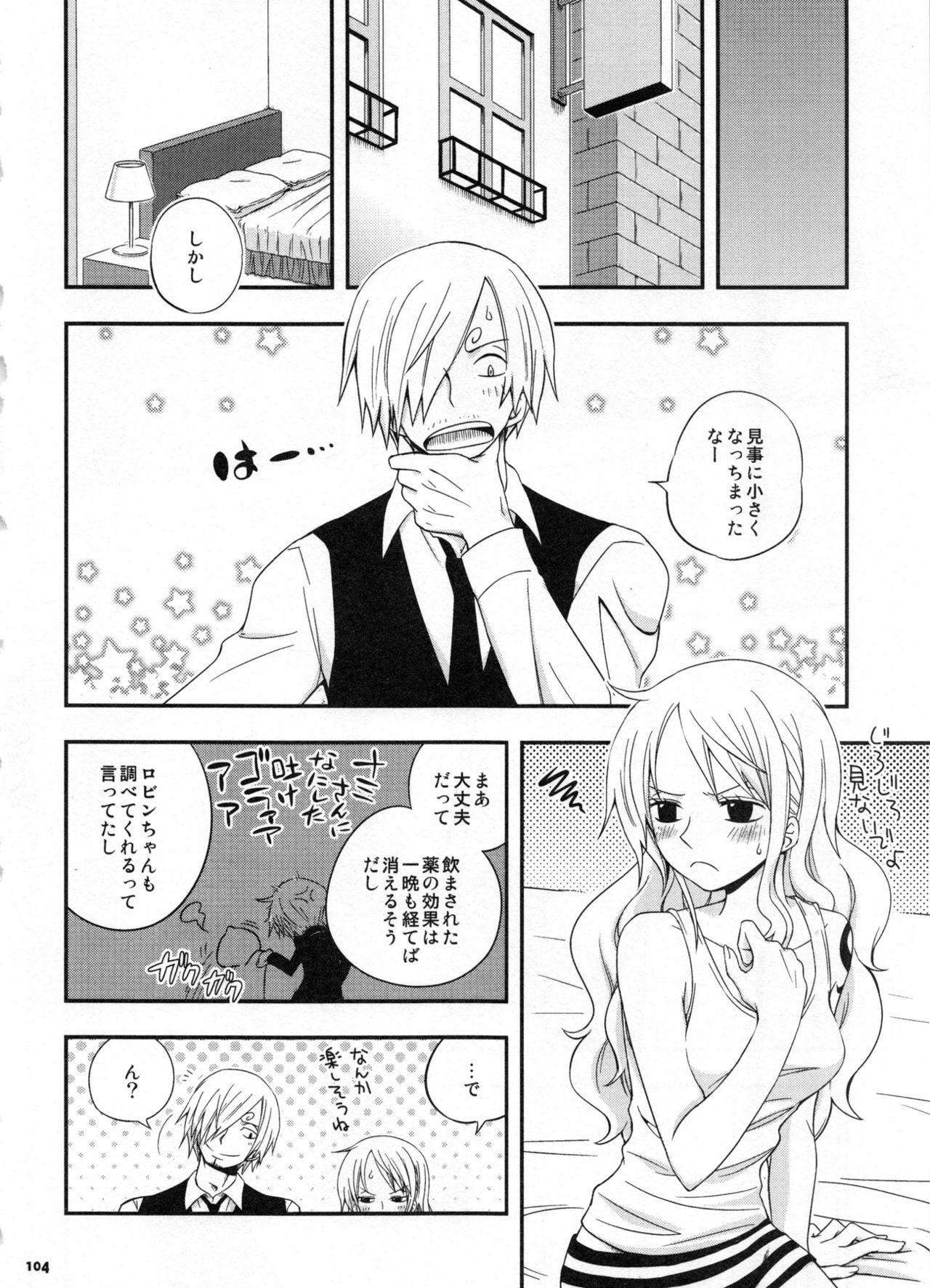 SweetNess 3 Sanji x Nami Sairokushuu 106