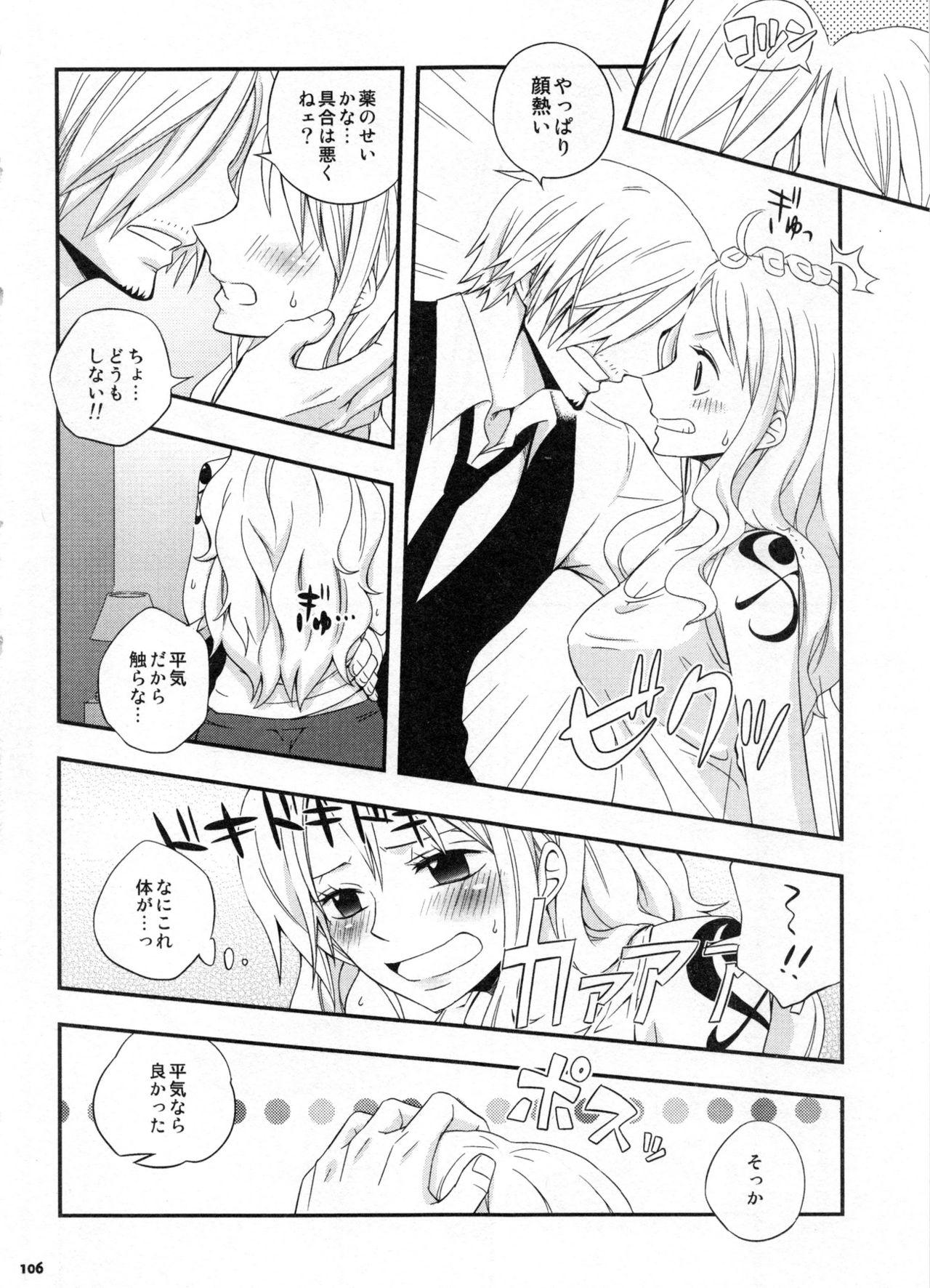 SweetNess 3 Sanji x Nami Sairokushuu 108