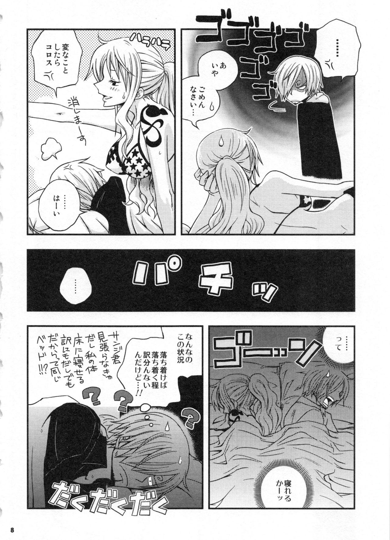 SweetNess 3 Sanji x Nami Sairokushuu 10