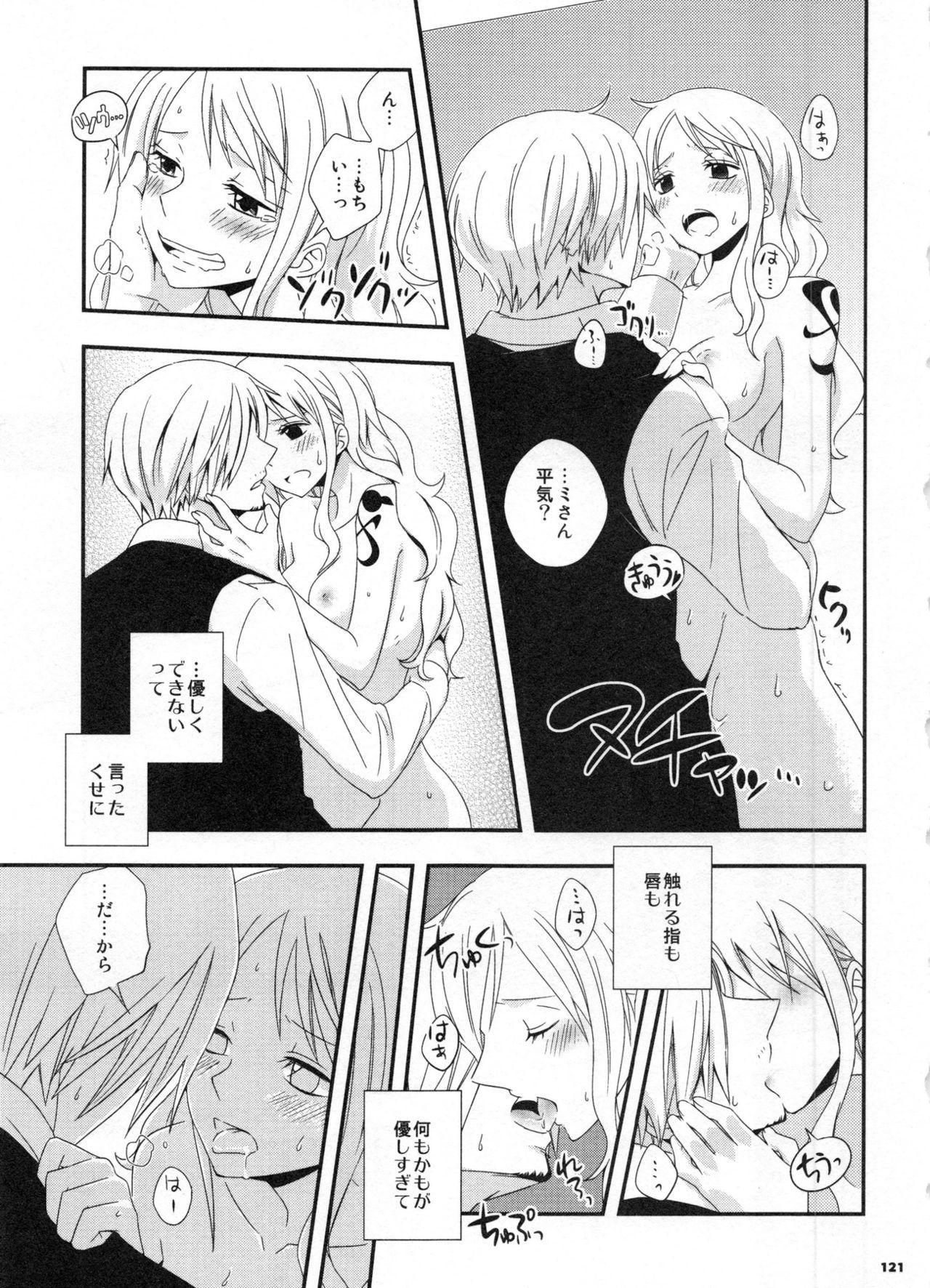 SweetNess 3 Sanji x Nami Sairokushuu 123
