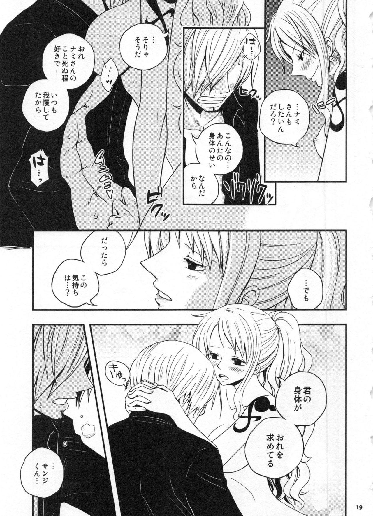 SweetNess 3 Sanji x Nami Sairokushuu 21