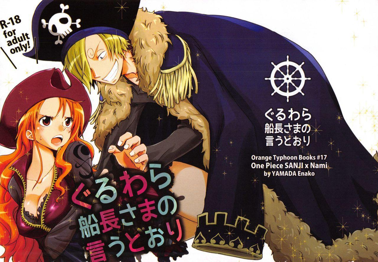 SweetNess 3 Sanji x Nami Sairokushuu 2