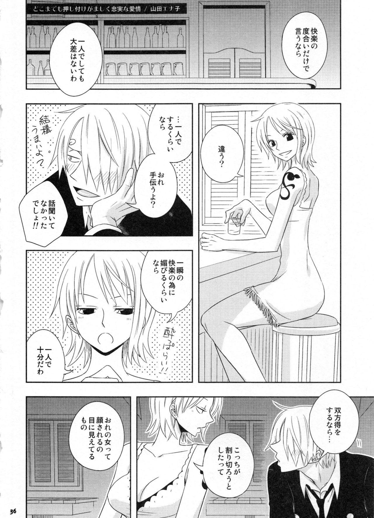 SweetNess 3 Sanji x Nami Sairokushuu 38
