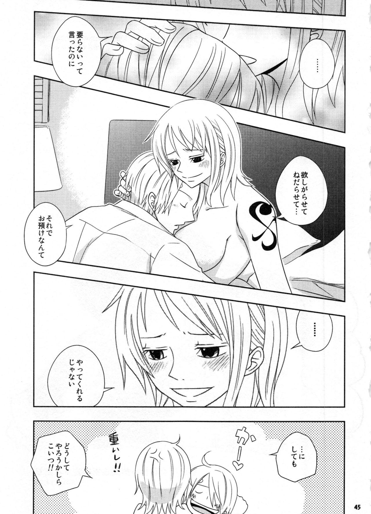 SweetNess 3 Sanji x Nami Sairokushuu 47