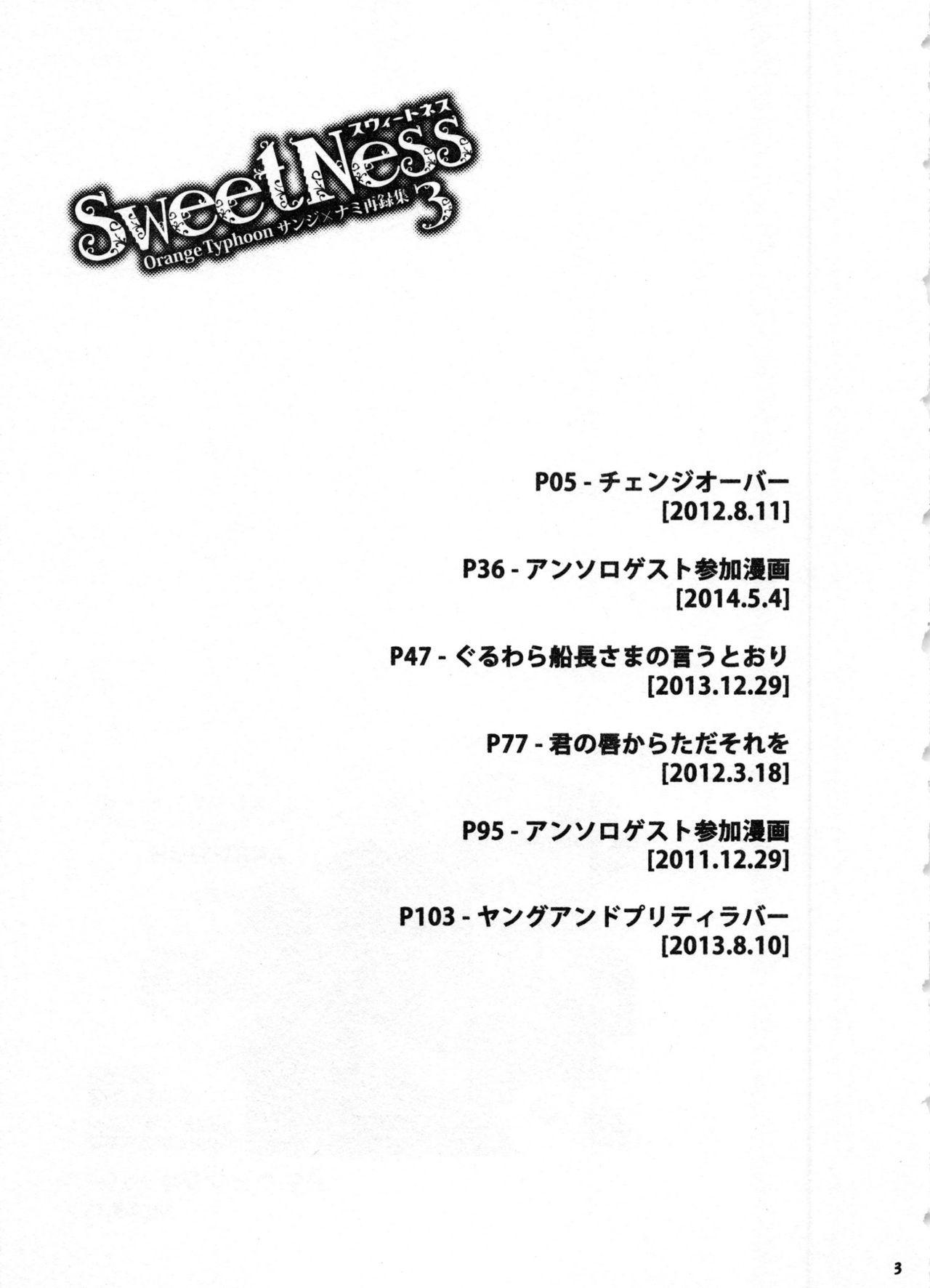 SweetNess 3 Sanji x Nami Sairokushuu 5
