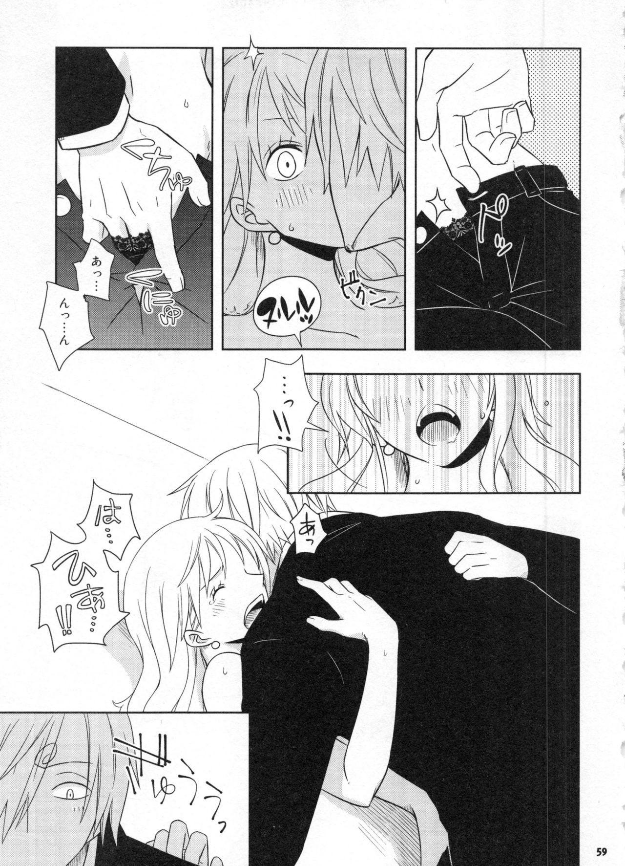 SweetNess 3 Sanji x Nami Sairokushuu 61