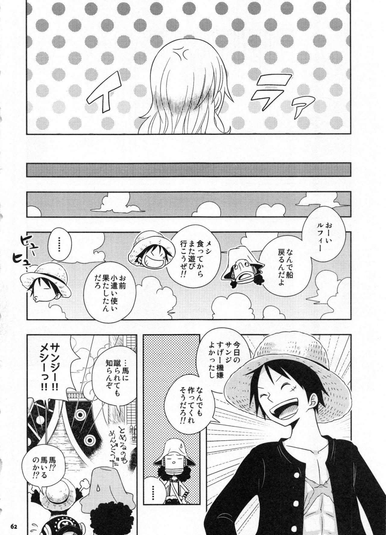 SweetNess 3 Sanji x Nami Sairokushuu 64