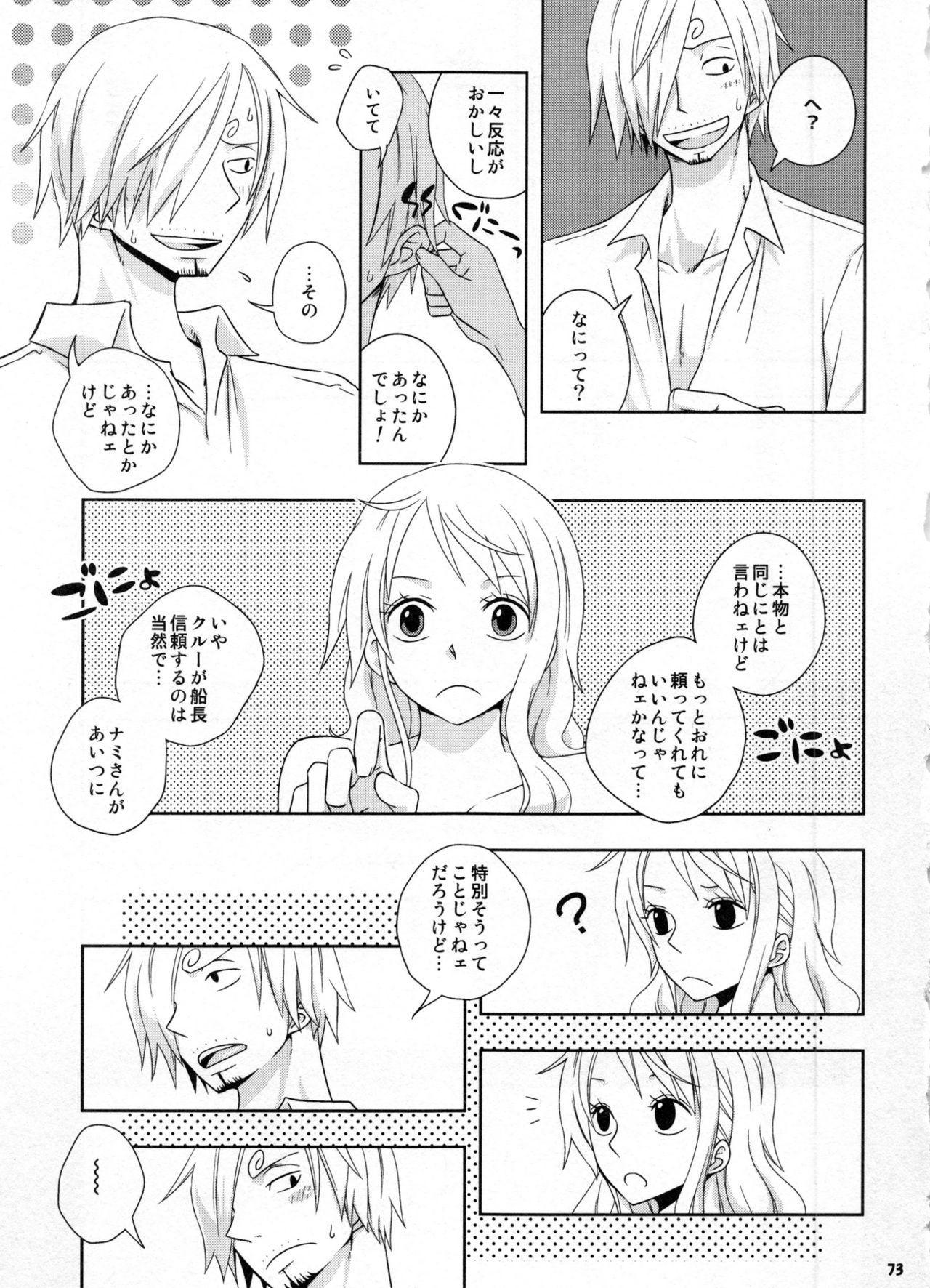 SweetNess 3 Sanji x Nami Sairokushuu 75