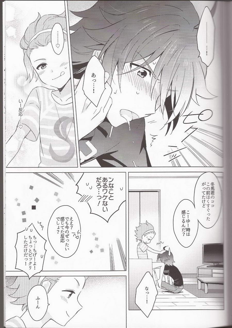Ano Kono Aho Ke wa ×××!? 12
