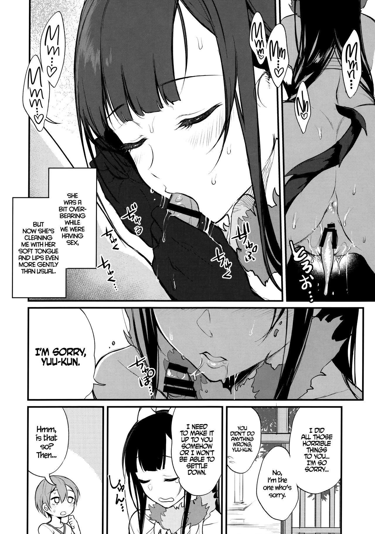 Ane Naru Mono 4 | An Elder Sister 4 20