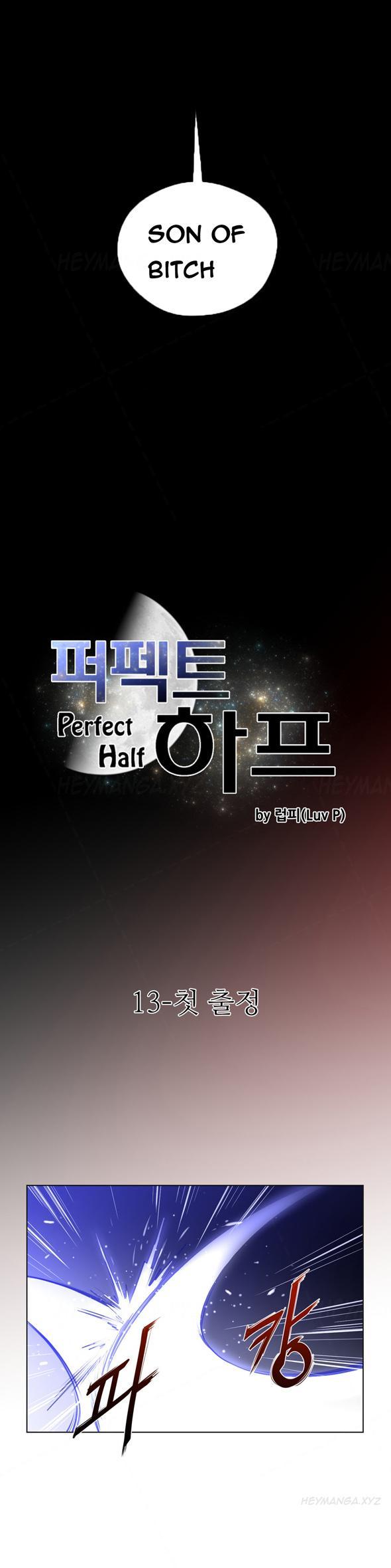 Perfect Half Ch.1-22 356