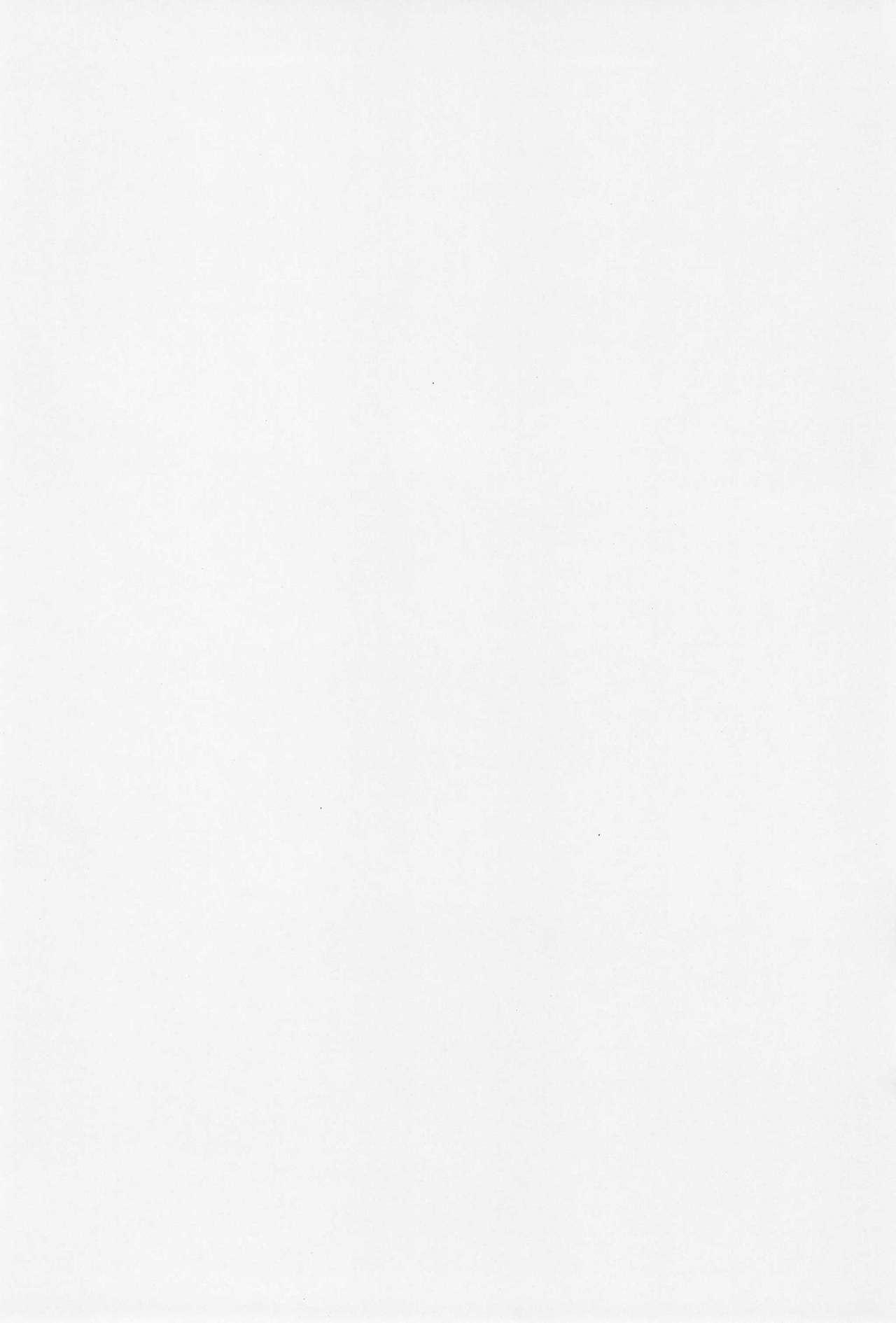 RAKUGAKI NOTE vol.15 29