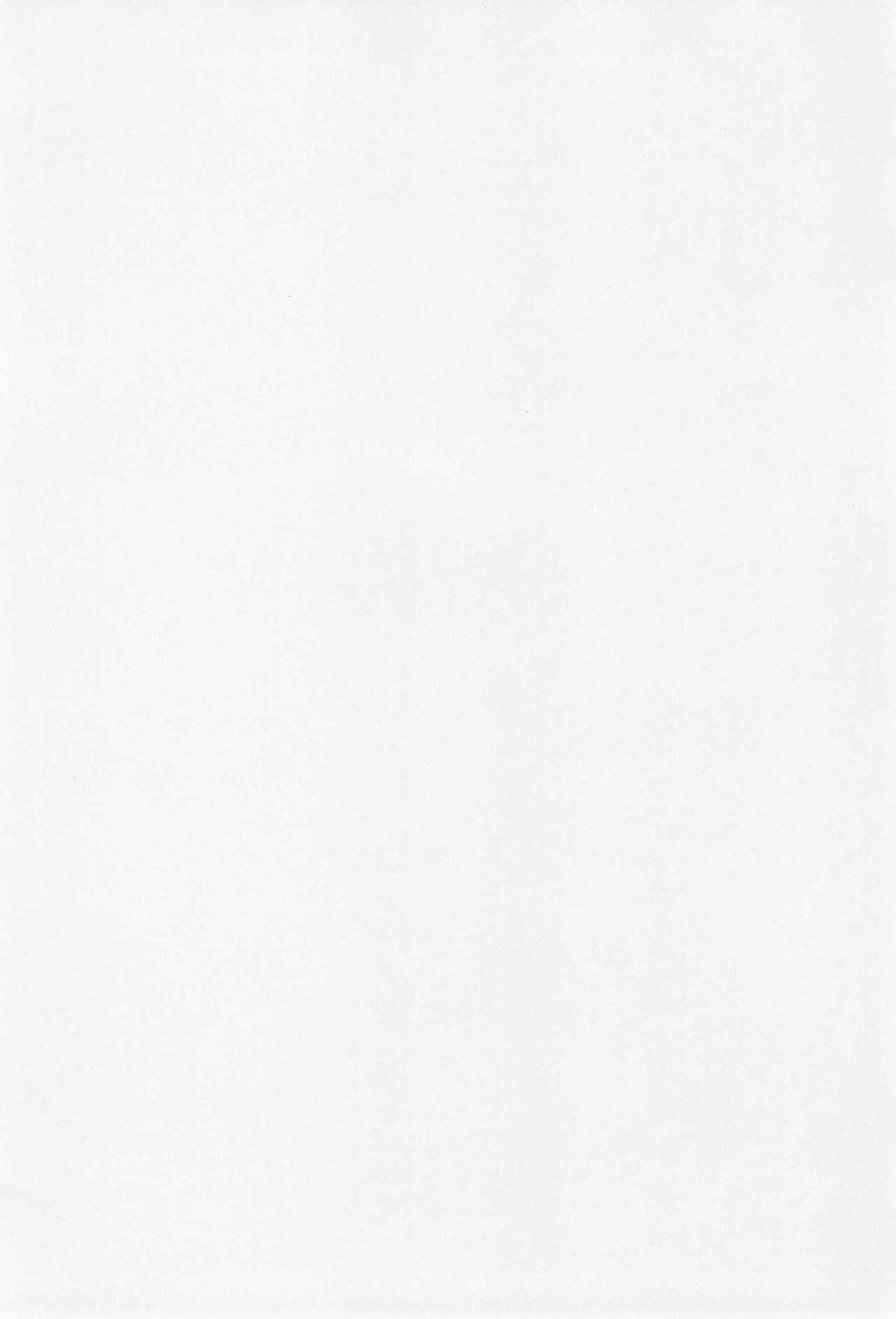 RAKUGAKI NOTE vol.15 3