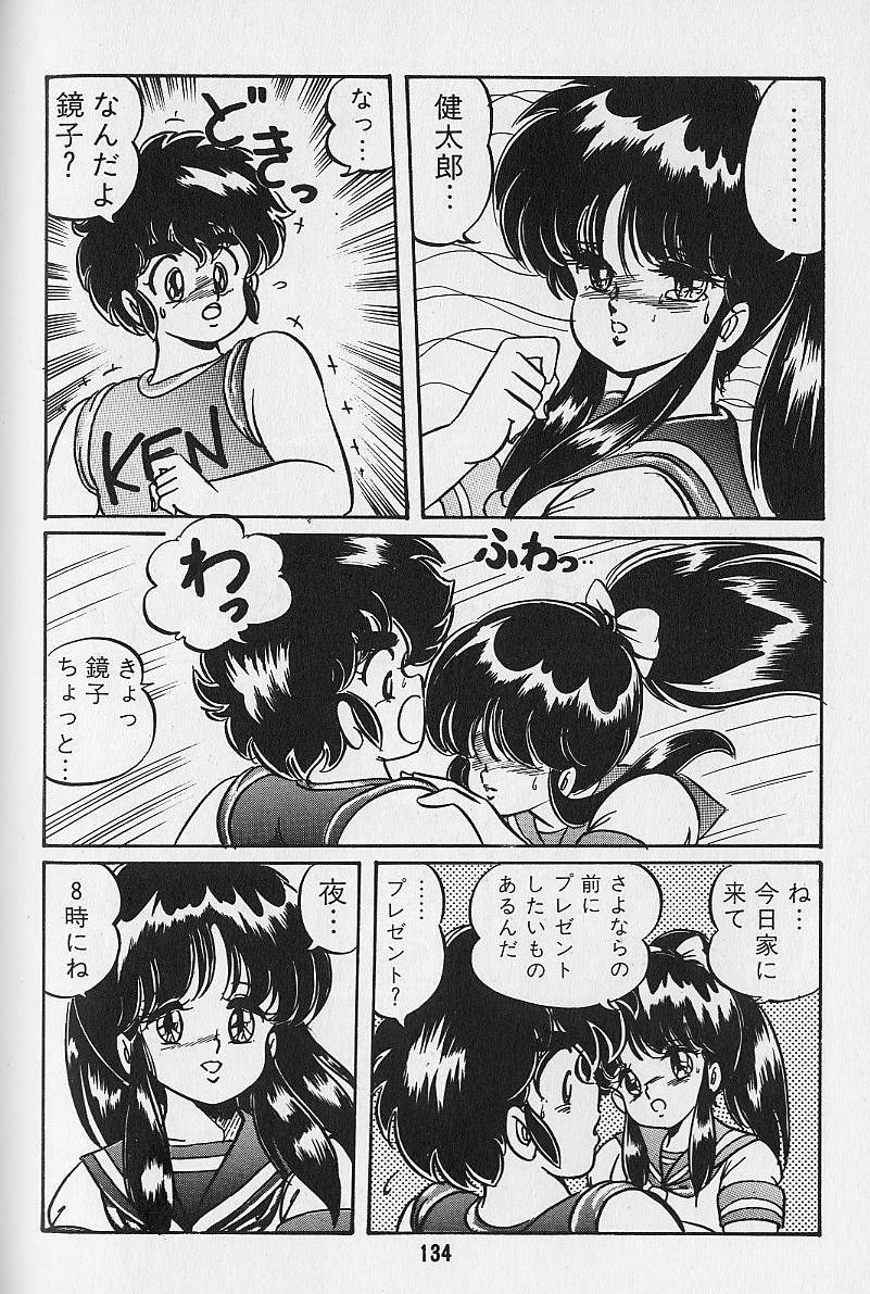 Yume - Dream 135