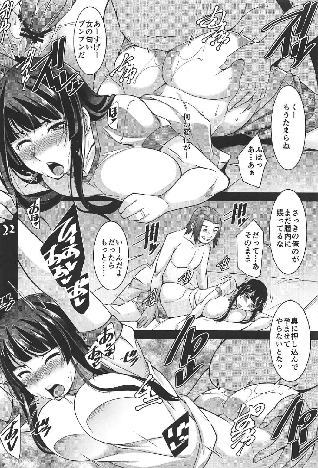 Hitozuma-tachi no Gogo Senshazuma Hen 2nd 20