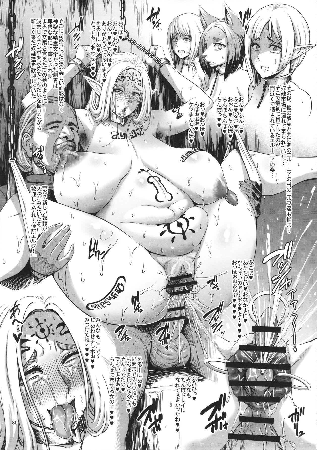 Omake no Matome + α 35