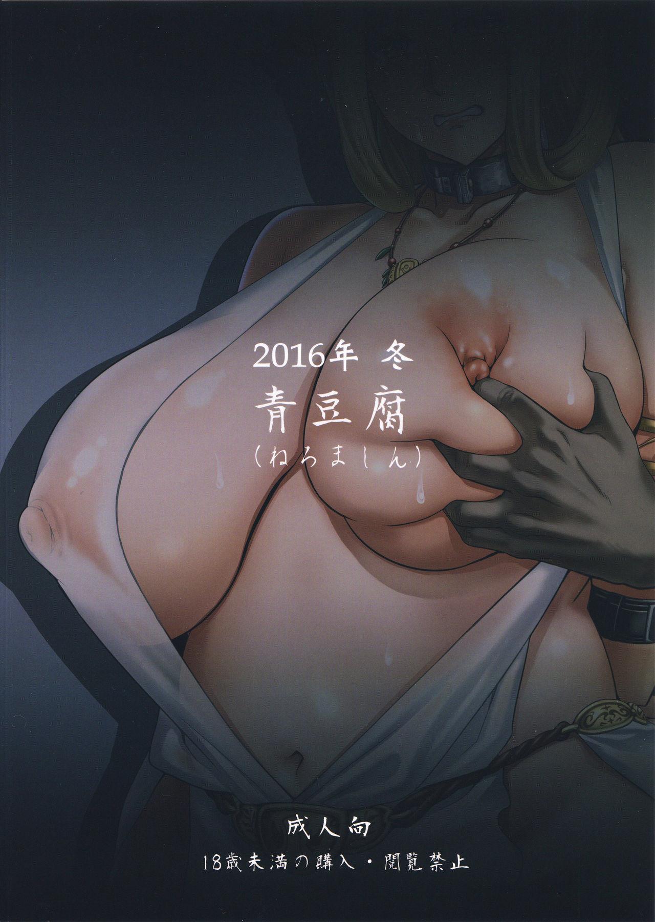 Omake no Matome + α 37