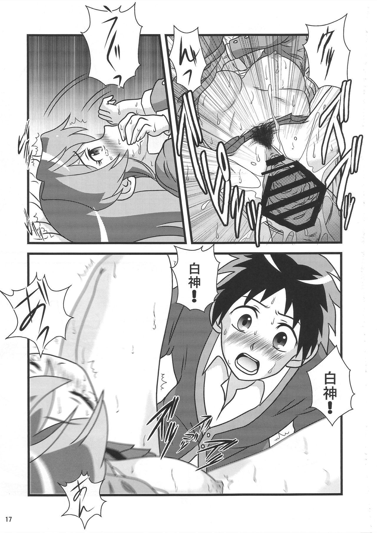 (C89) [Kaigetsudou (Kotobuki Q Taro)]  Suki da yo Youko-san! - Oh! Cool Beauty? (Jitsu Wa Watashi Wa) 15