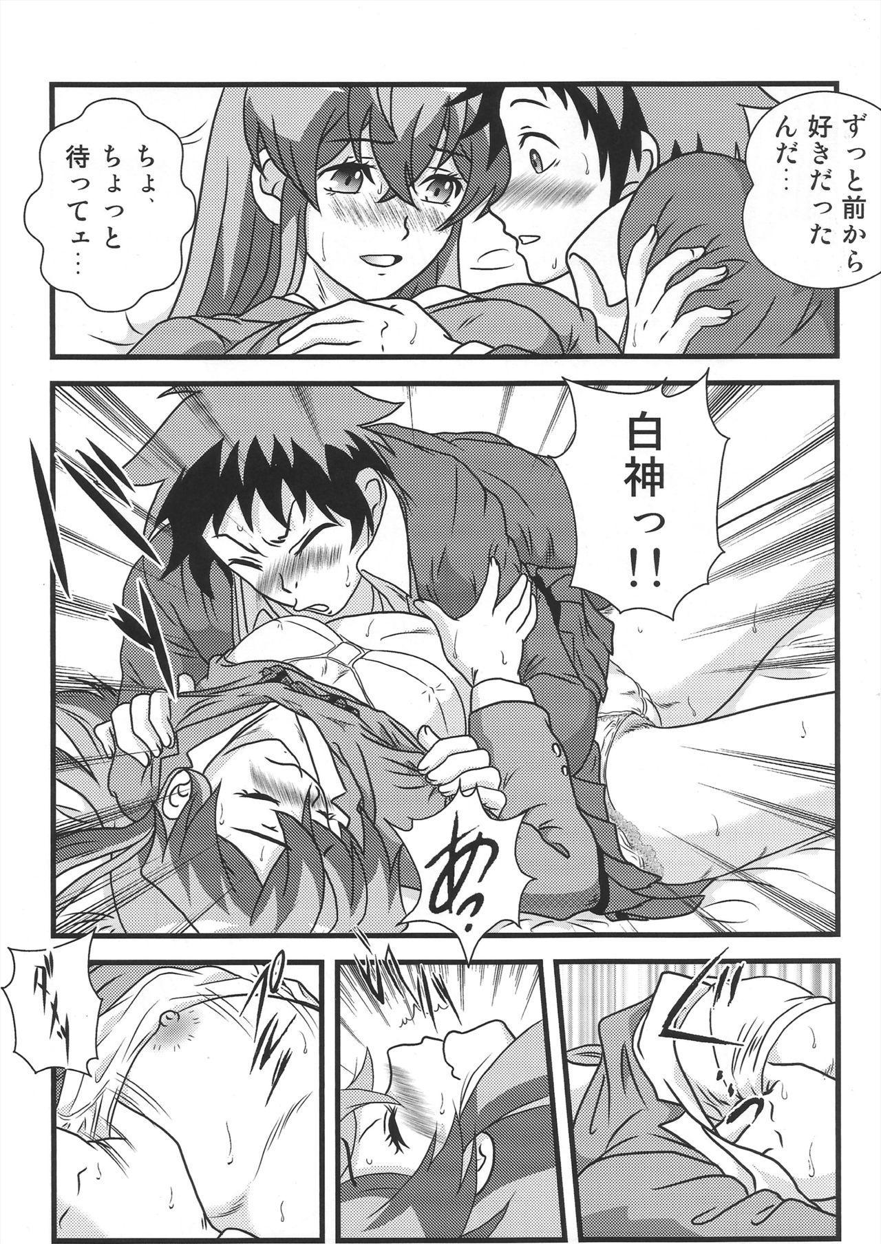 (C89) [Kaigetsudou (Kotobuki Q Taro)]  Suki da yo Youko-san! - Oh! Cool Beauty? (Jitsu Wa Watashi Wa) 3