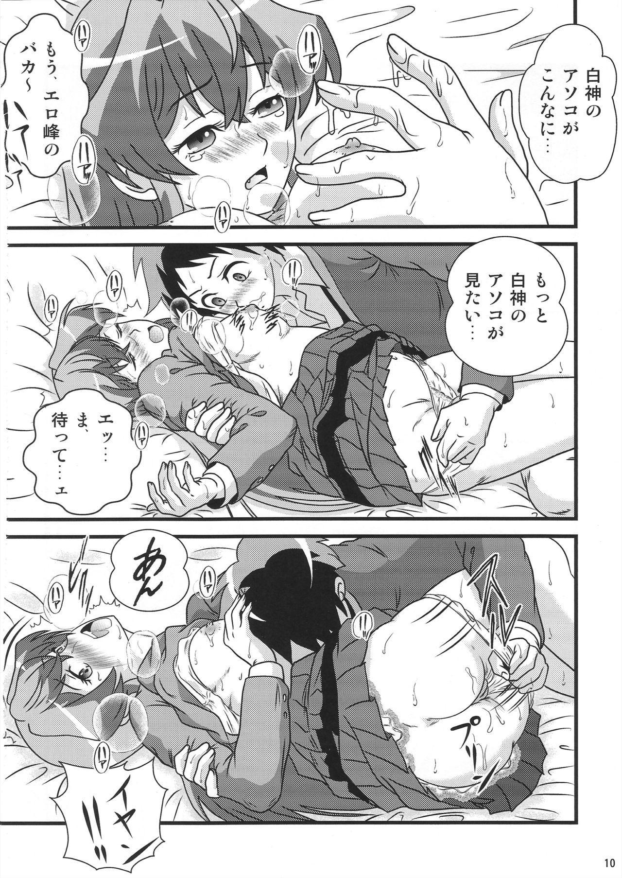 (C89) [Kaigetsudou (Kotobuki Q Taro)]  Suki da yo Youko-san! - Oh! Cool Beauty? (Jitsu Wa Watashi Wa) 8