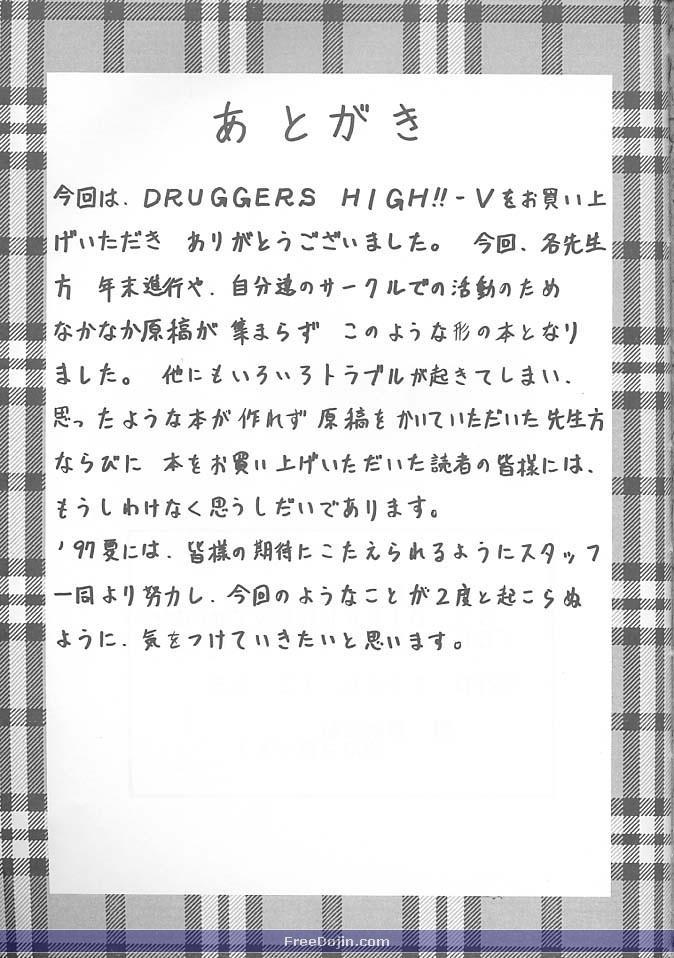 Druggers High!! V 47